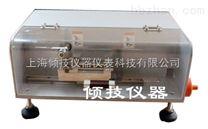 上海傾技供應缺口製樣機
