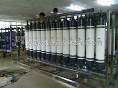 50T/H超滤设备超滤纯净水设备