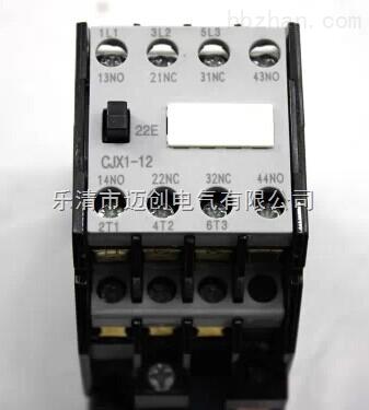 cjx1-12/22接触器
