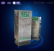 XM-S水處理臭氧發生器/臭氧消毒機/臭氧消毒機維護