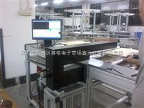 激光冷軋鋼銅鋁板帶測厚儀防水卷材測厚儀在線動態無損檢測儀