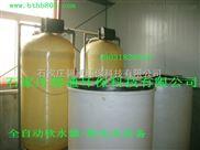 北京,河北,河南全自动钠离子交换器,除垢设备厂家