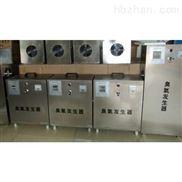 [新品] 空调内置式臭氧发生器(sw-112)