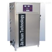 [新品] 臭氧消毒机厂家  大型臭氧发生器(HY-013)