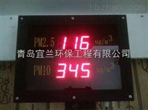 PM2.5粉尘仪 粉尘检测仪\粉尘测定仪