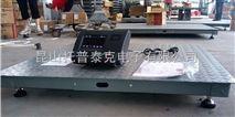 天津耀华1吨地磅,南京2吨不锈钢地磅秤,杭州3吨防爆地磅称
