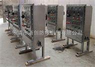 不锈钢防爆电控柜厂家
