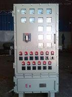 立式安装防爆仪表箱