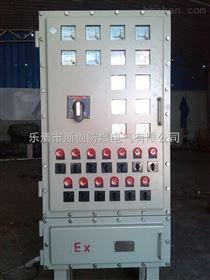 BXK防爆数显仪表柜户外型防爆仪表箱