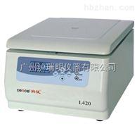 湘儀L-420/L420自動平衡離心機