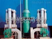 价格实惠的BLS-8L湿式立窑除尘器