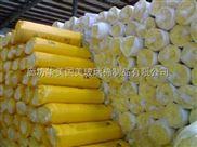 沈阳5公分钢结构离心玻璃棉卷毡价格