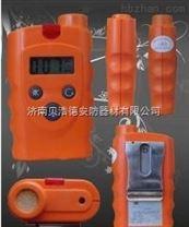 vh便攜式氫氣泄漏報警器
