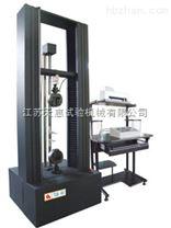 10-50KN微控材料試驗機