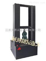 200KN伺服控製材料試驗機