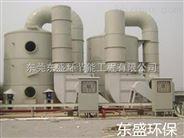 番禺電鍍廠酸堿廢氣治理設備實現廢氣零排放
