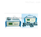 HD-3A水分活度测定仪