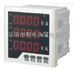 PD194E-9H4多功能表
