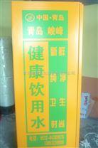 刷卡取水JF-RO自动售水机