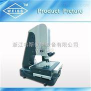 嘉兴二次元影像测量仪