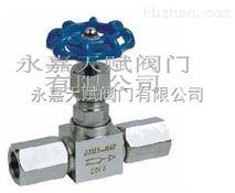 304不鏽鋼J24W-25P角式針型內螺紋截止閥廠家