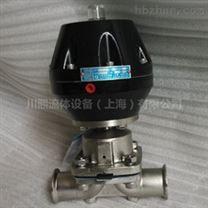 蓋米氣動衛生級隔膜閥