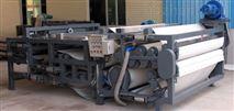 陶瓷污泥处理设备