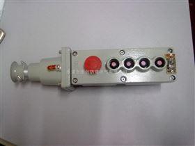 LA5817-6K带急停LA5817-4K防爆电动葫芦按钮