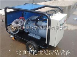 HD20/45管道清洗机(降压启动柜)