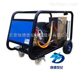 HD35/21TST冷水高压清洗机