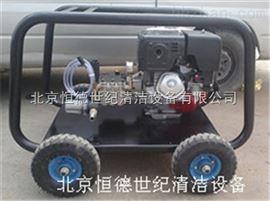 HD275小广告冷水高压清洗机(本田汽油机驱动)