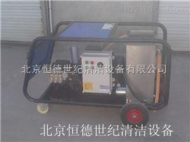 HDS20/15高温高压清洗机