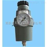 气动空气减压器QFH-211