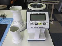 穀物水分測量儀