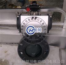 D671X气动塑料对夹式蝶阀