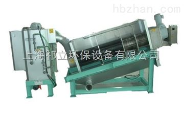 QLDN紡織印染污水疊螺式污泥濃縮機