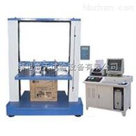 GT-KY带电脑纸箱抗压试验机
