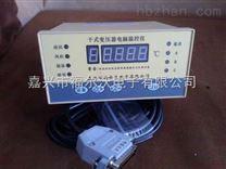 LD-BK10(A)-220溫濕度控製儀