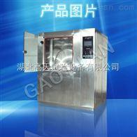 GT-LY-512高天专业生产 淋雨试验箱