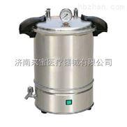 申安不鏽鋼壓力蒸汽滅菌鍋DSX-280A型