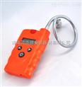 手持-便携式氢气报警器