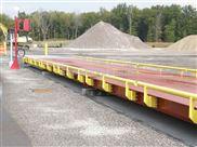 供应嘉兴市30-120吨电子汽车衡 地磅 电子衡器