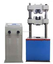 WAW-100B微機控製電液伺服液壓式萬能試驗機