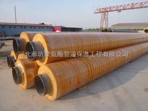 缠绕型聚氨酯玻璃钢保温管厂家