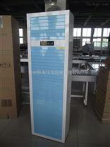 湖南空氣凈化器 湖南空氣凈化消毒機