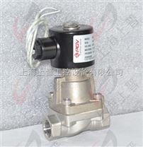 高壓電磁閥-zui高壓力170公斤
