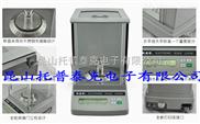 武汉1mg实验室专用高精度电子天平,沈阳华志300g/0.001g千分之一天平