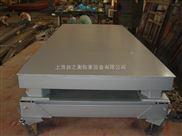 供应云浮市碳钢电子缓冲秤 1.5*1.5米缓冲地磅