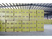 岩棉板生产厂家(防火岩棉条)竖丝岩棉条价格