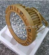 防爆LED灯BED130-50
